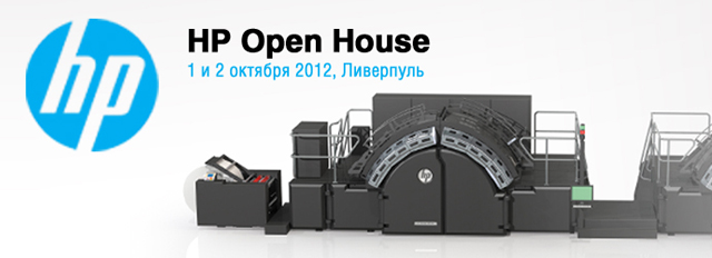 hp open house