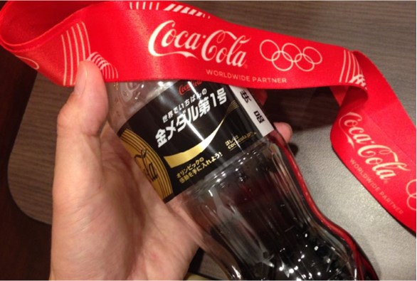 coca cola to restructure its supply